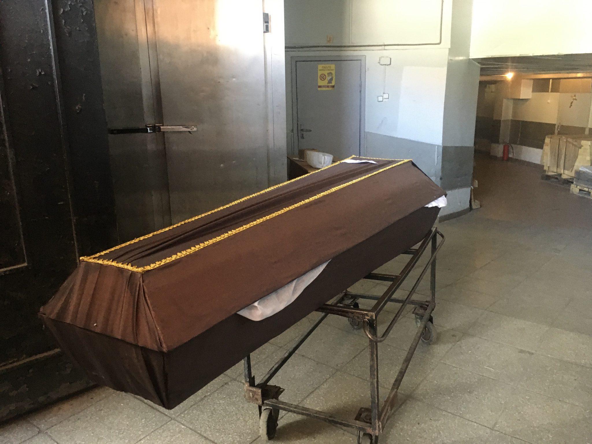 Похороны за счет государства