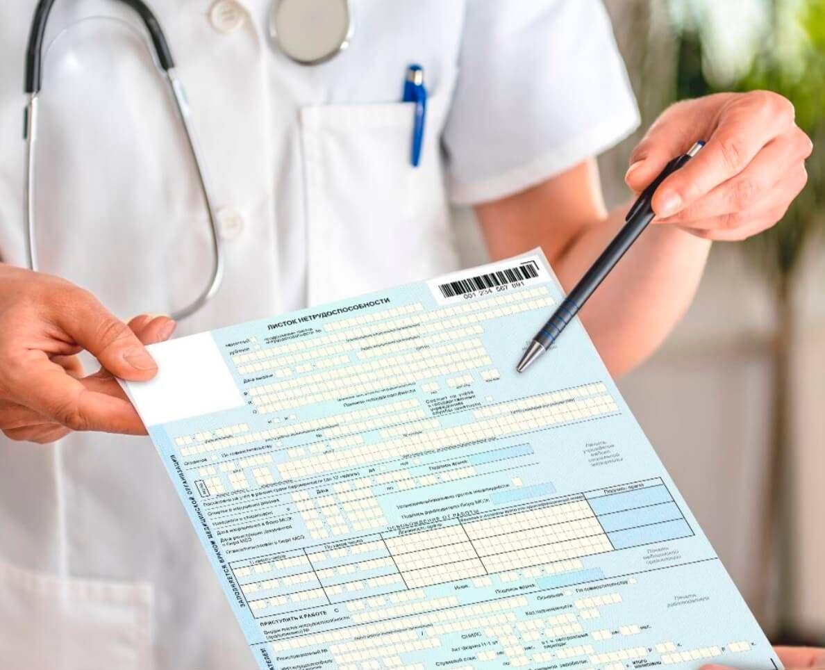 Сколько может стоить ваш больничный?