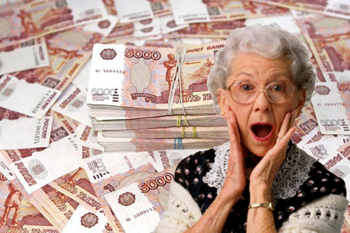 Как обеспечить себя большой пенсией?