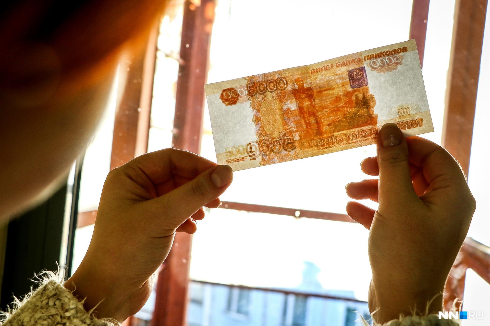 Что делать с фальшивыми деньгами, рассказали банкиры