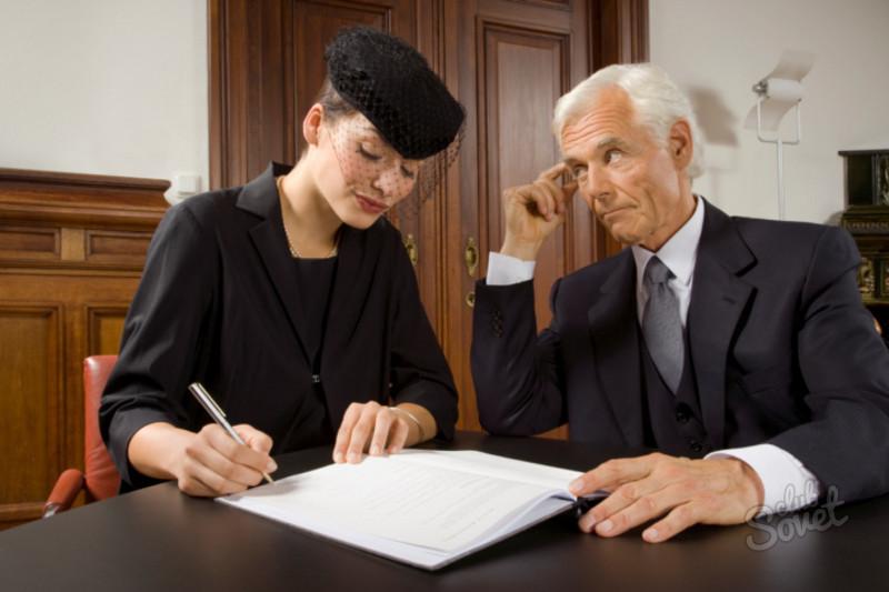 Как оспорить наследство по завещанию