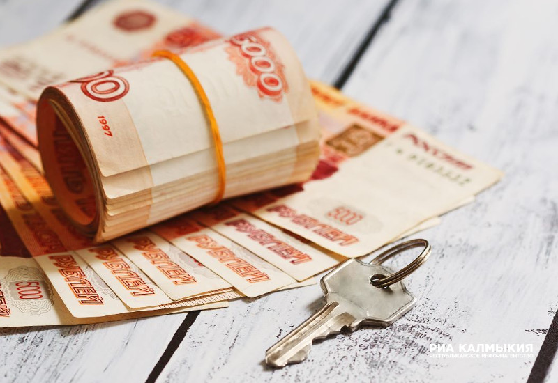 Списание долга по ипотеке