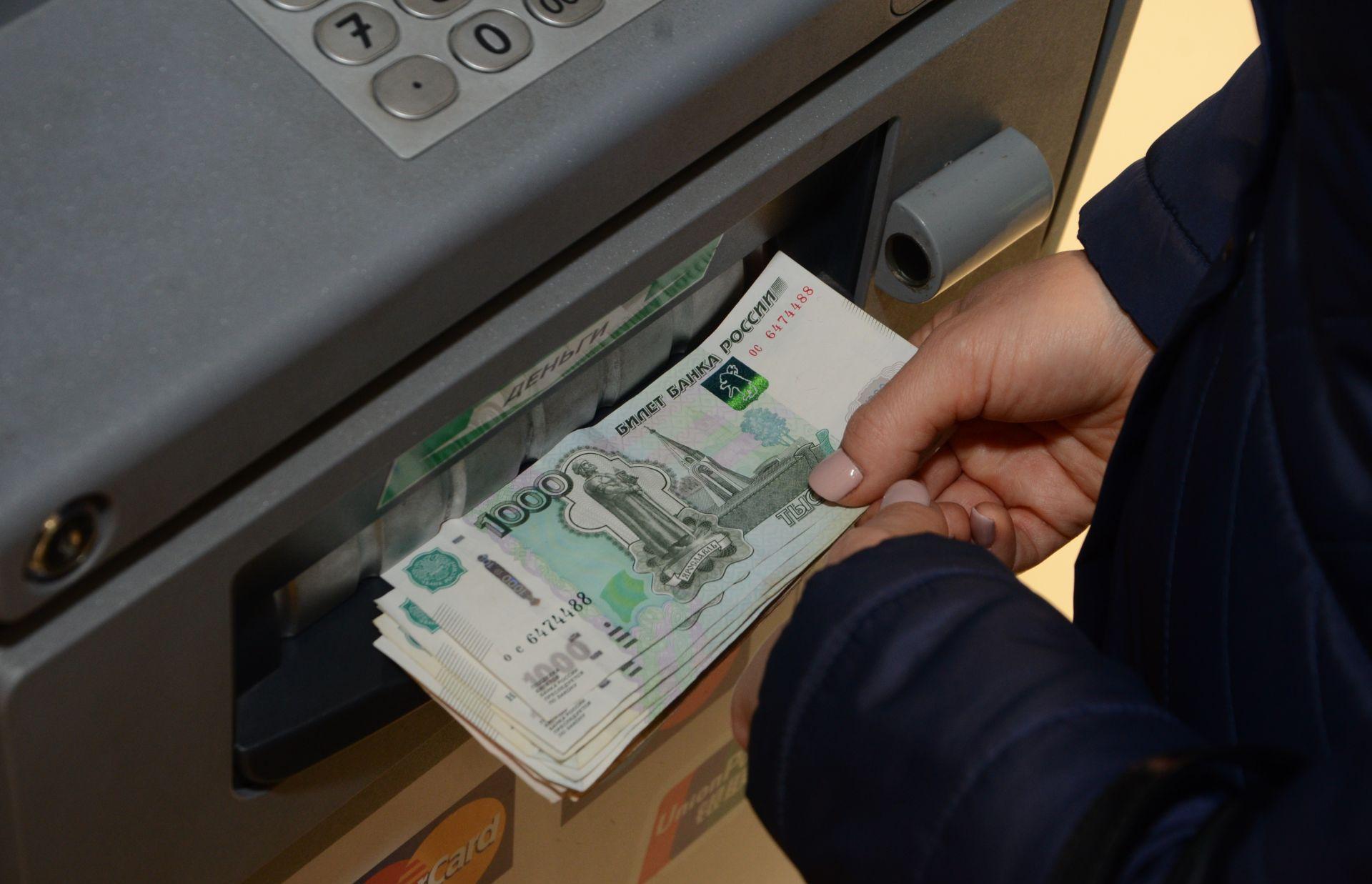 Украли деньги с карты - что делать?