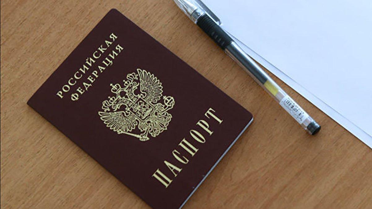 В российские паспорта будут внесены изменения