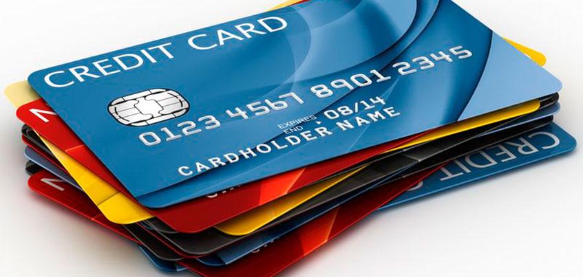 Зачем держать кредитные карты?