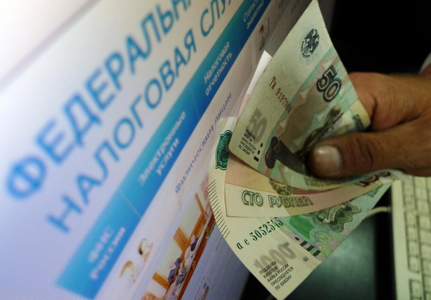 44% россиян не в курсе нового налога на доходы
