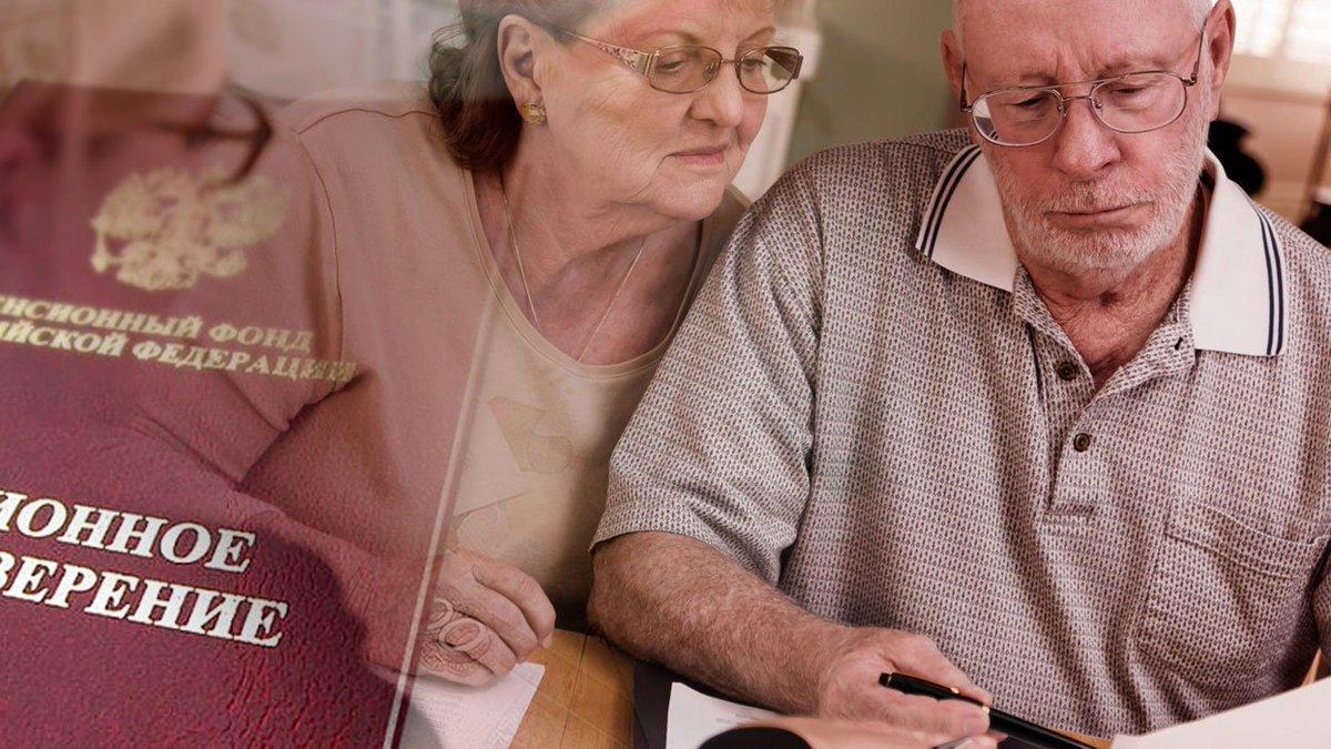 Новая льгота для пенсионеров предложена КПРФ