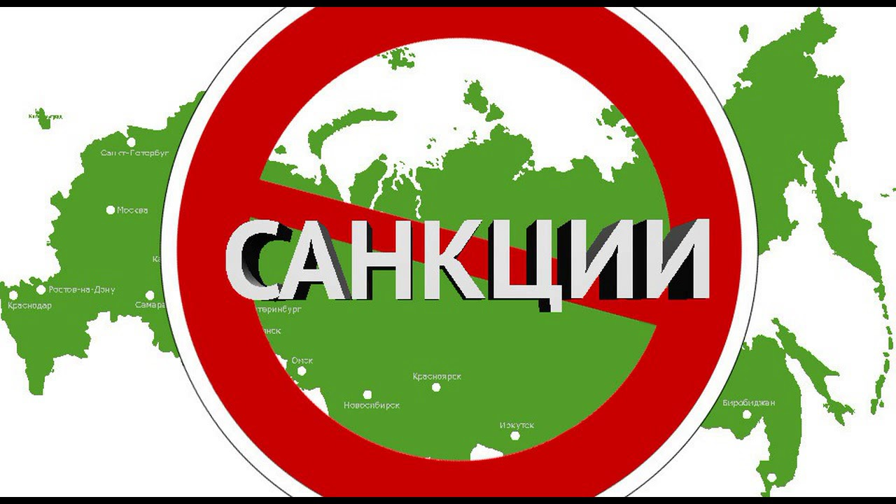 США и ЕС вводят новые санкции против России за отравление и заключение Навального в тюрьму