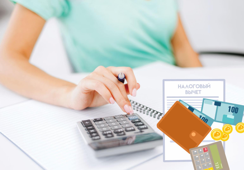 Кабмин РФ одобрил упрощение получения части налоговых вычетов на покупку жилья