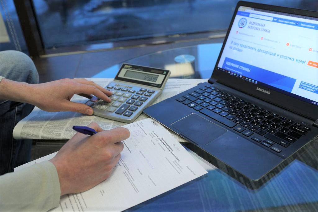 Что делать, если нет извещения на уплату налога?