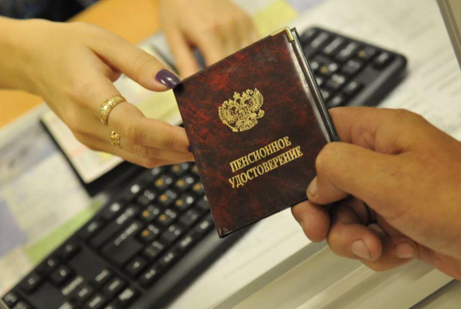Выход на пенсию досрочно: некоторые российские работники получат это право