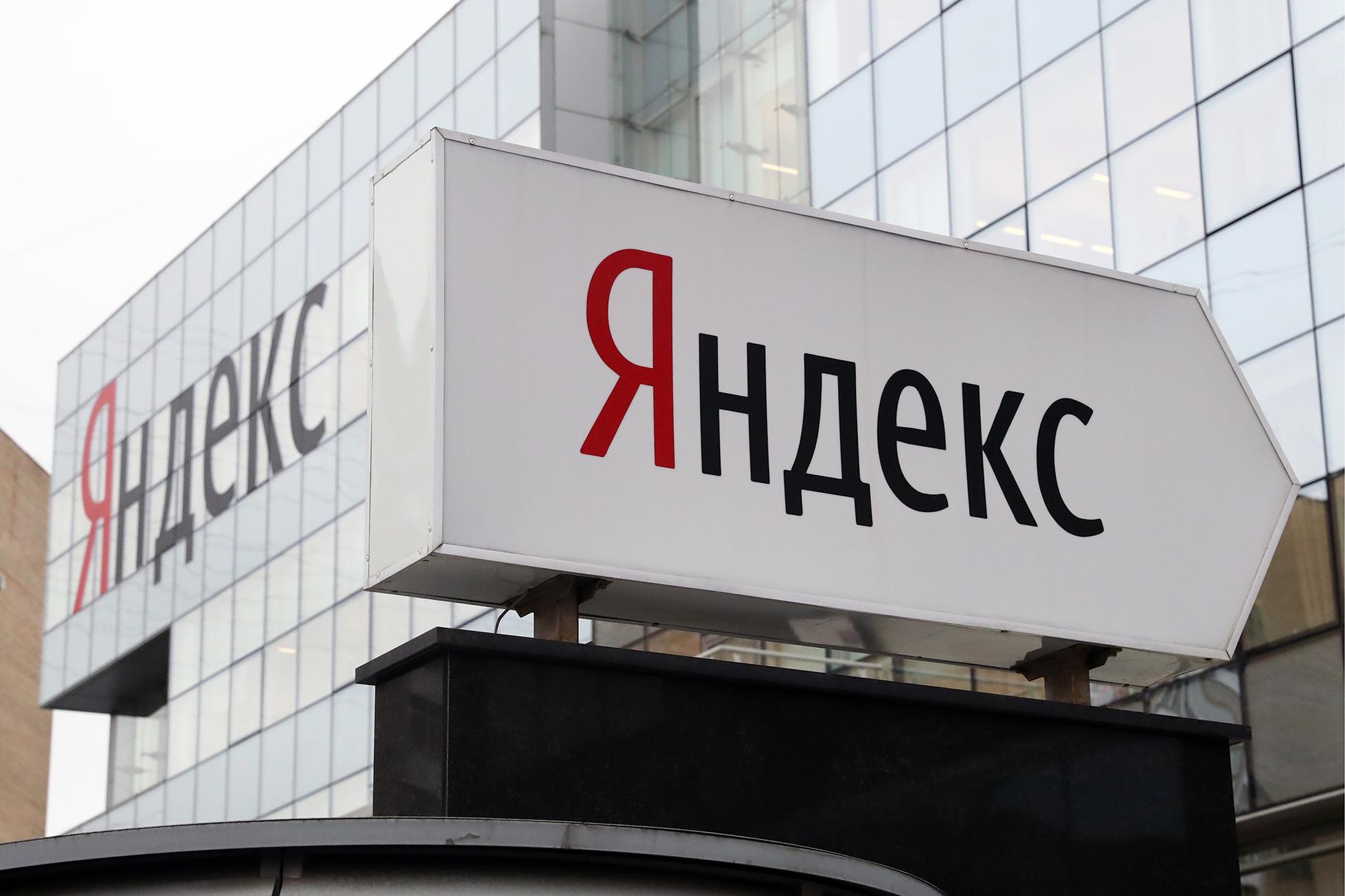 Глава «Яндекса» решил избавиться отакций своей компании