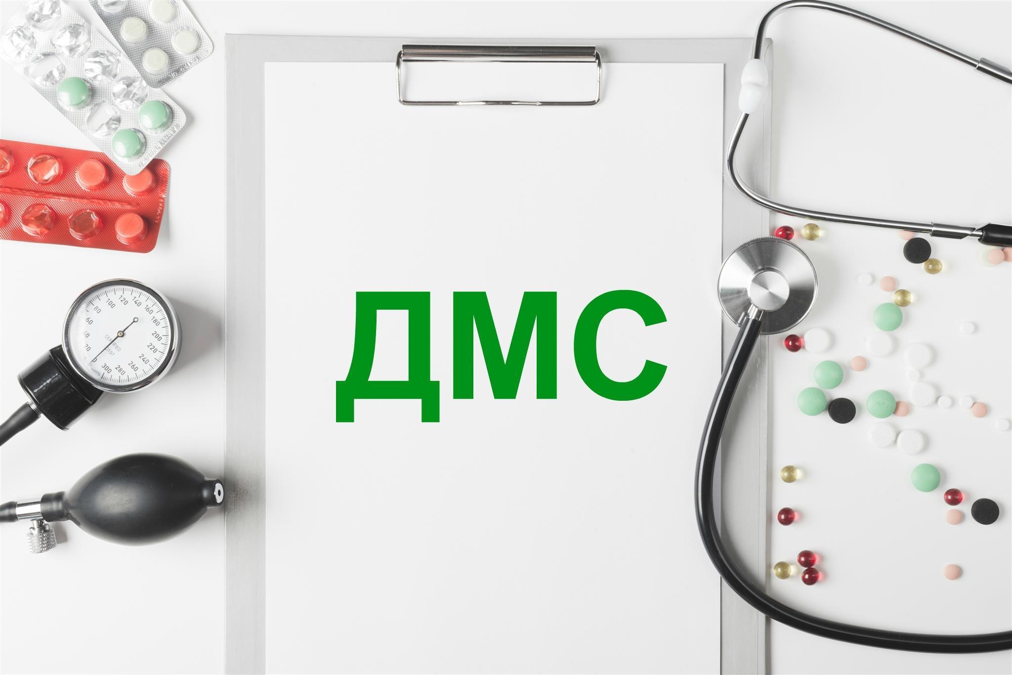 Соцпакет россиян станет тоньше: российские работодатели начали экономить на ДМС