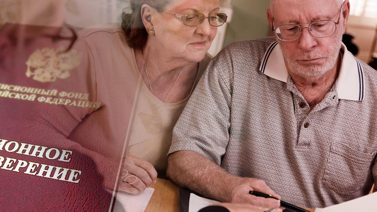 Льготы и денежные выплаты для пенсионеров старше 70 лет