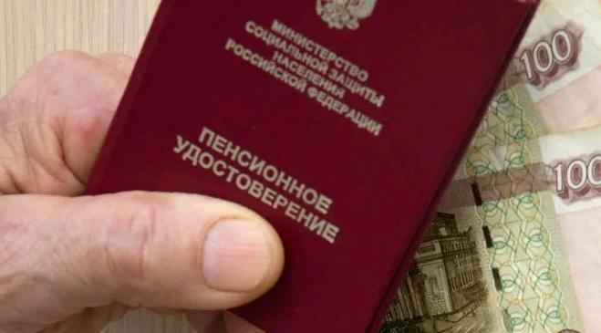 Новое заявление о пенсиях: минимум 22 тысячи рублей