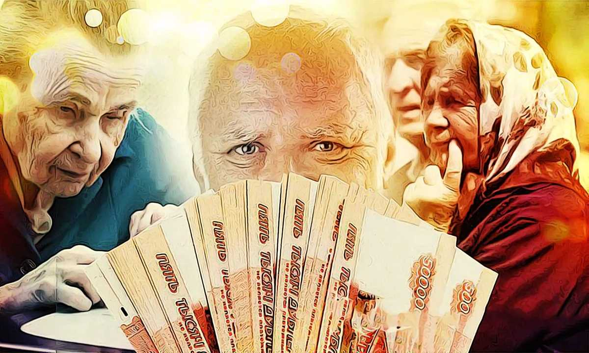 Как увеличить пенсию до 50 тыс. рублей к старости?
