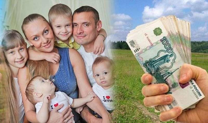 Новые меры социальной поддержки для россиян перед выборами