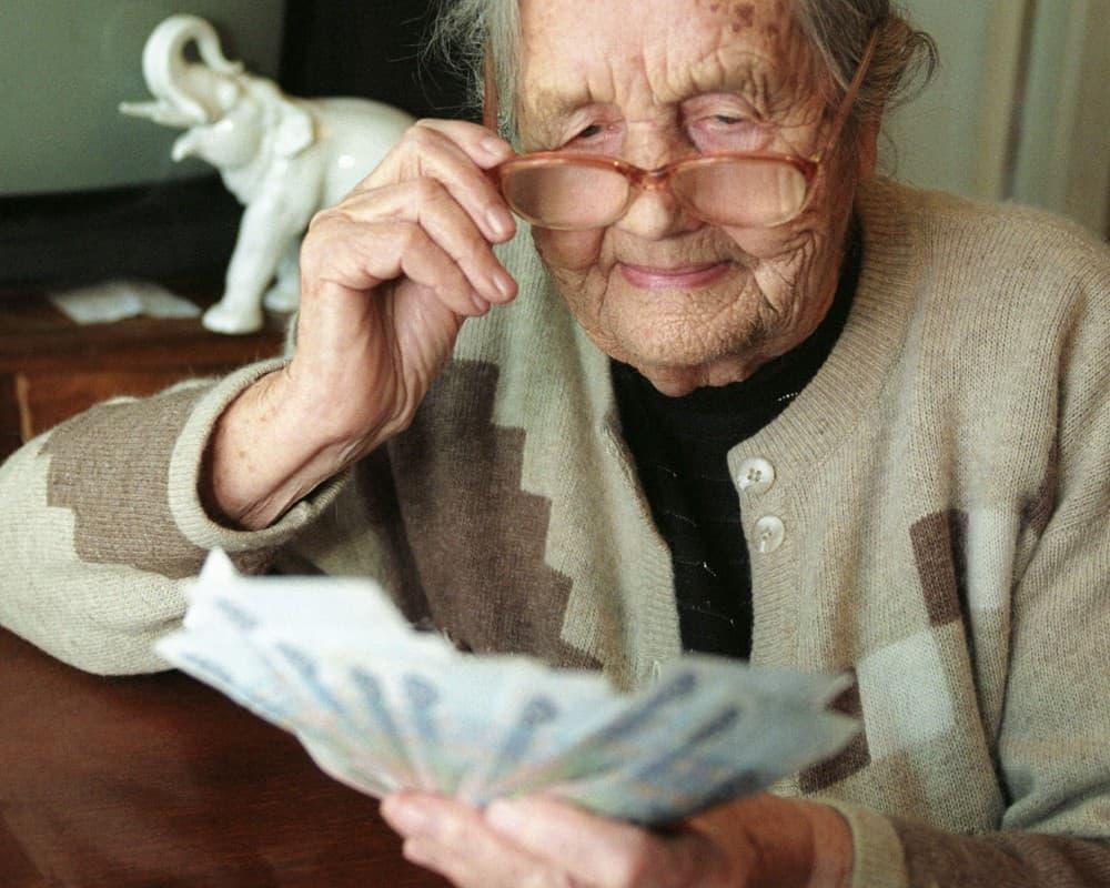 Какие пенсии индексируются «по остаточному принципу»
