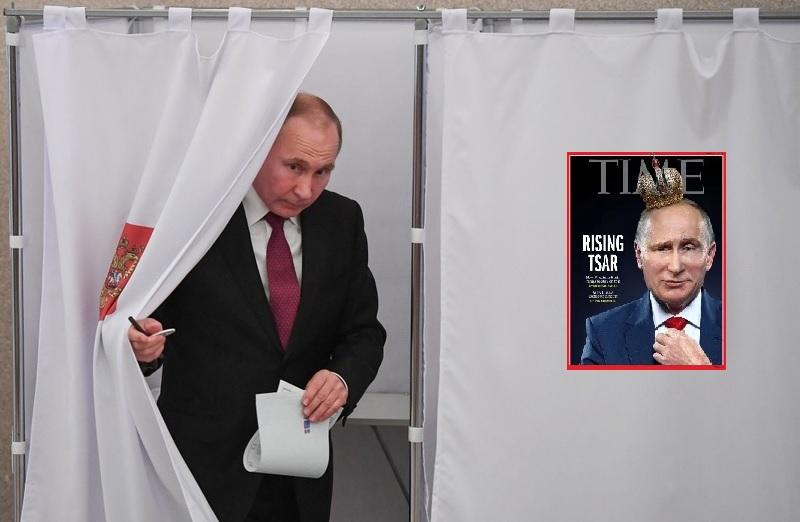 Принят законопроект о президентских сроках в России