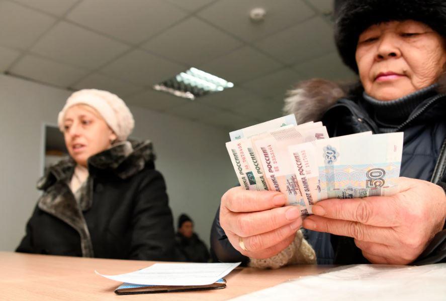 Повышенная пенсия: кто из россиян может на нее рассчитывать