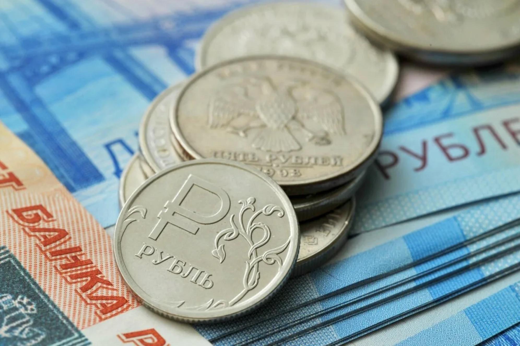 Что ждать от рубля в 2021 году?