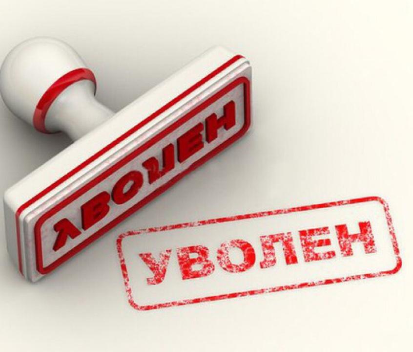 Россияне, потерявшие работу, не смогли трудоустроиться в 2020 году