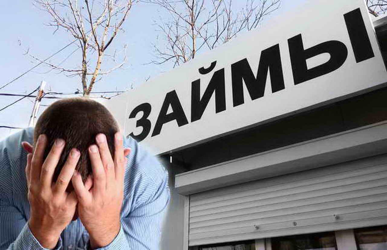 Новый закон о запрете кредитов рассматривают в Думе