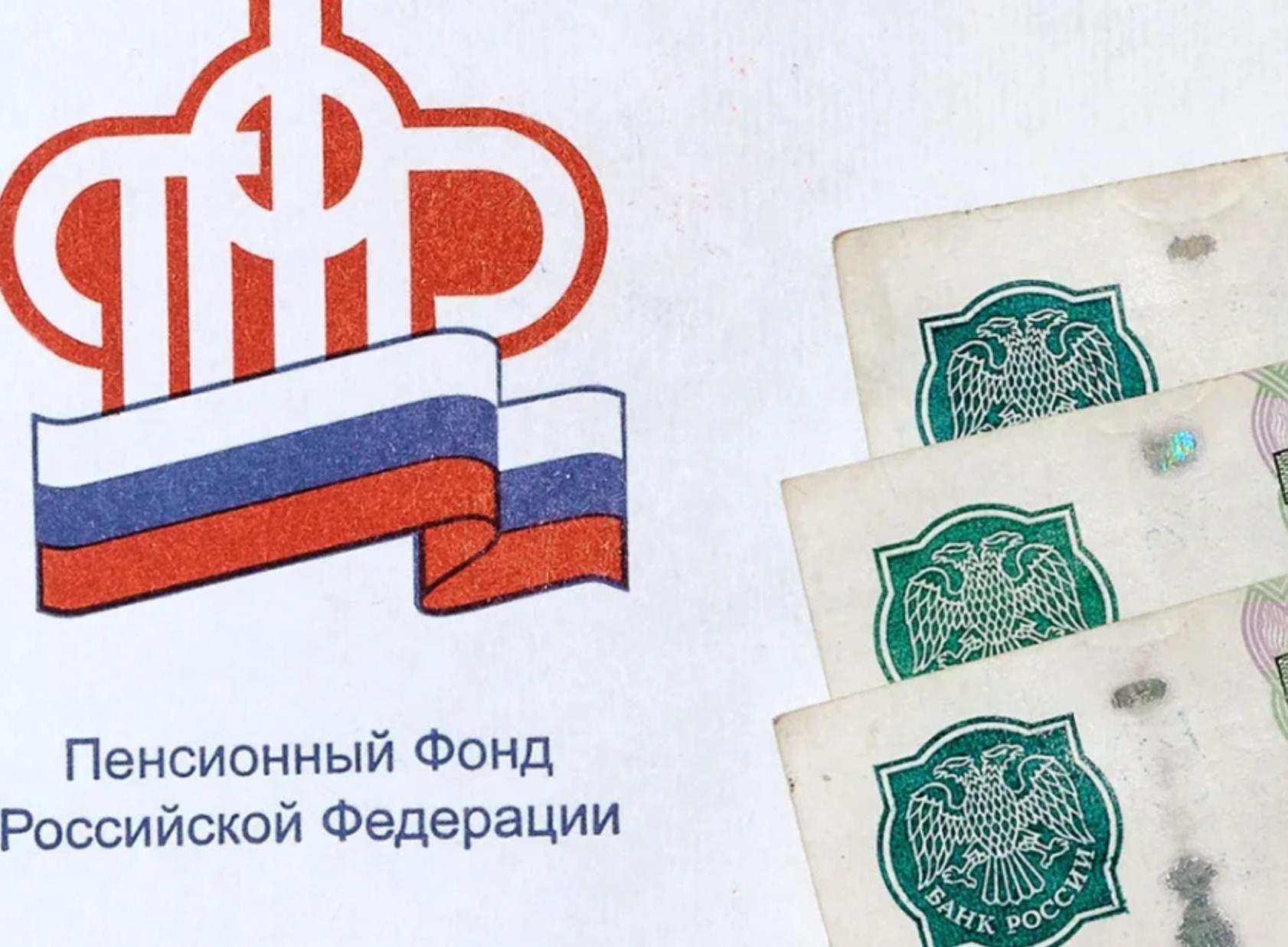 Кому переведут больше 10 тыс. рублей уже в начале марта 2021 года из ПФР?
