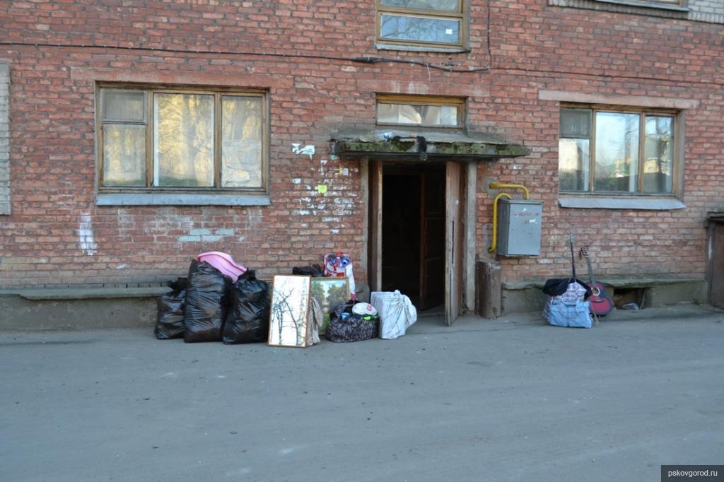 Государство может отобрать квартиры у некоторый групп граждан