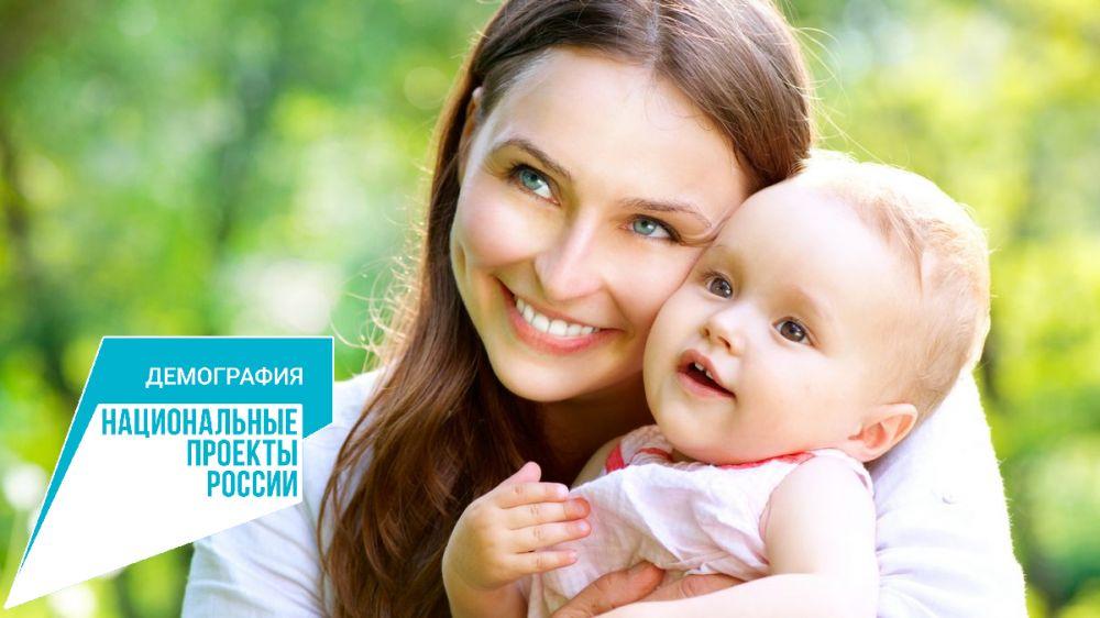 Новые выплаты для стимулирования рождаемости в России
