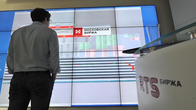 Что написано в этическом кодексе фондового рынка?