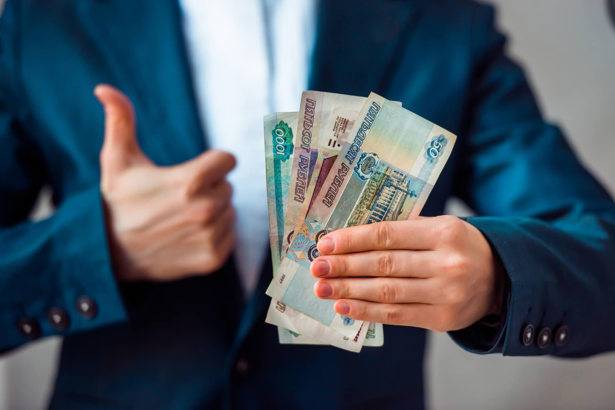 Начисление зарплаты с 1 мая изменится. Кто разбогатеет, а кто - нет?