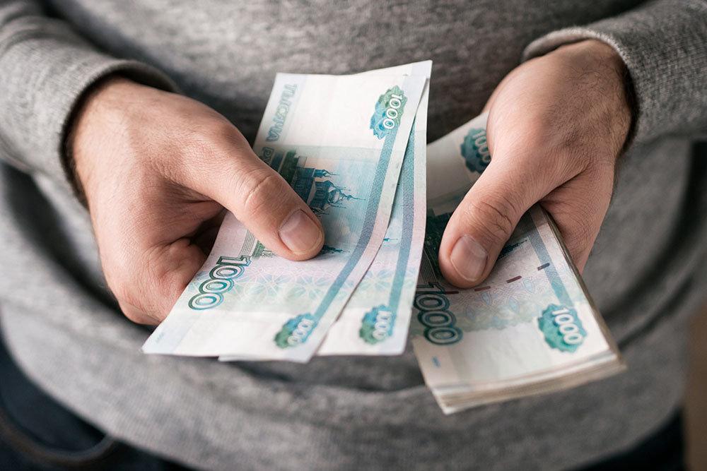 В Минфине заявили об изменении льготных выплат в России: кто перестанет относиться к льготной категории граждан