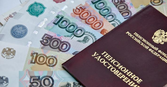 Кто из пенсионеров может получить в апреле денежную выплату в размере 12 000 рублей?