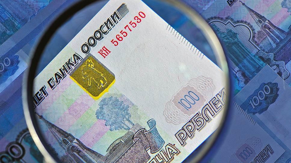 Россиян предупредили, какие деньги в стране стали массово подделывать