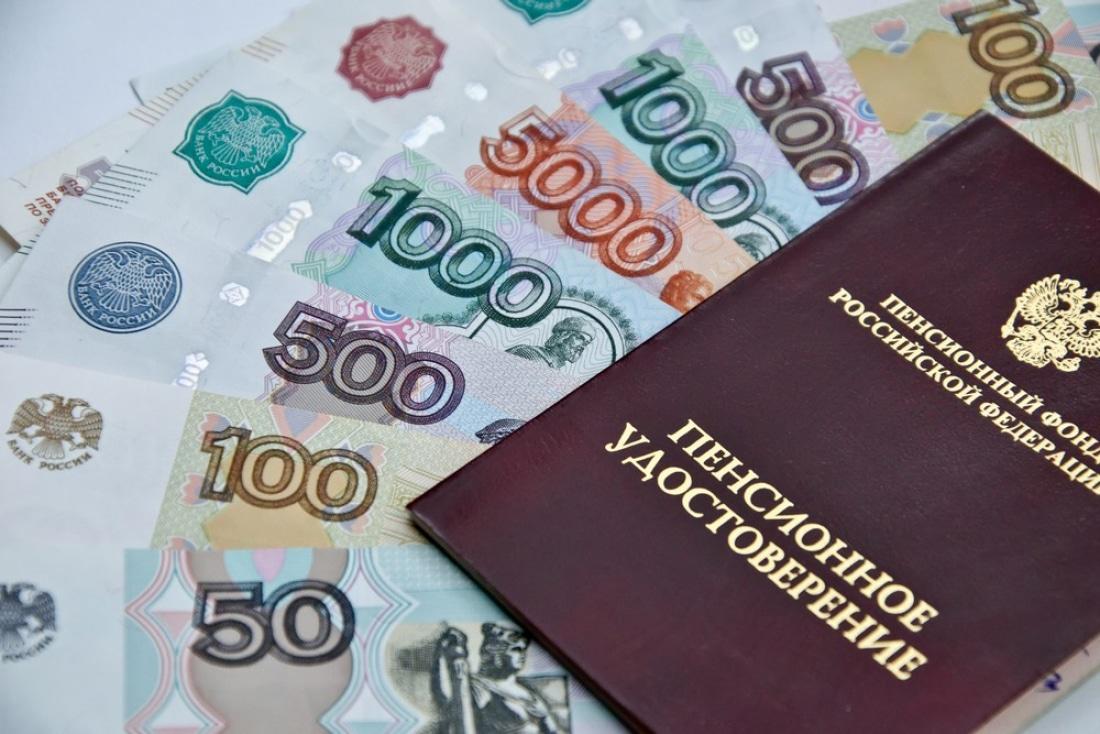 Стало известно об индексации пенсий работающим пенсионерам в России