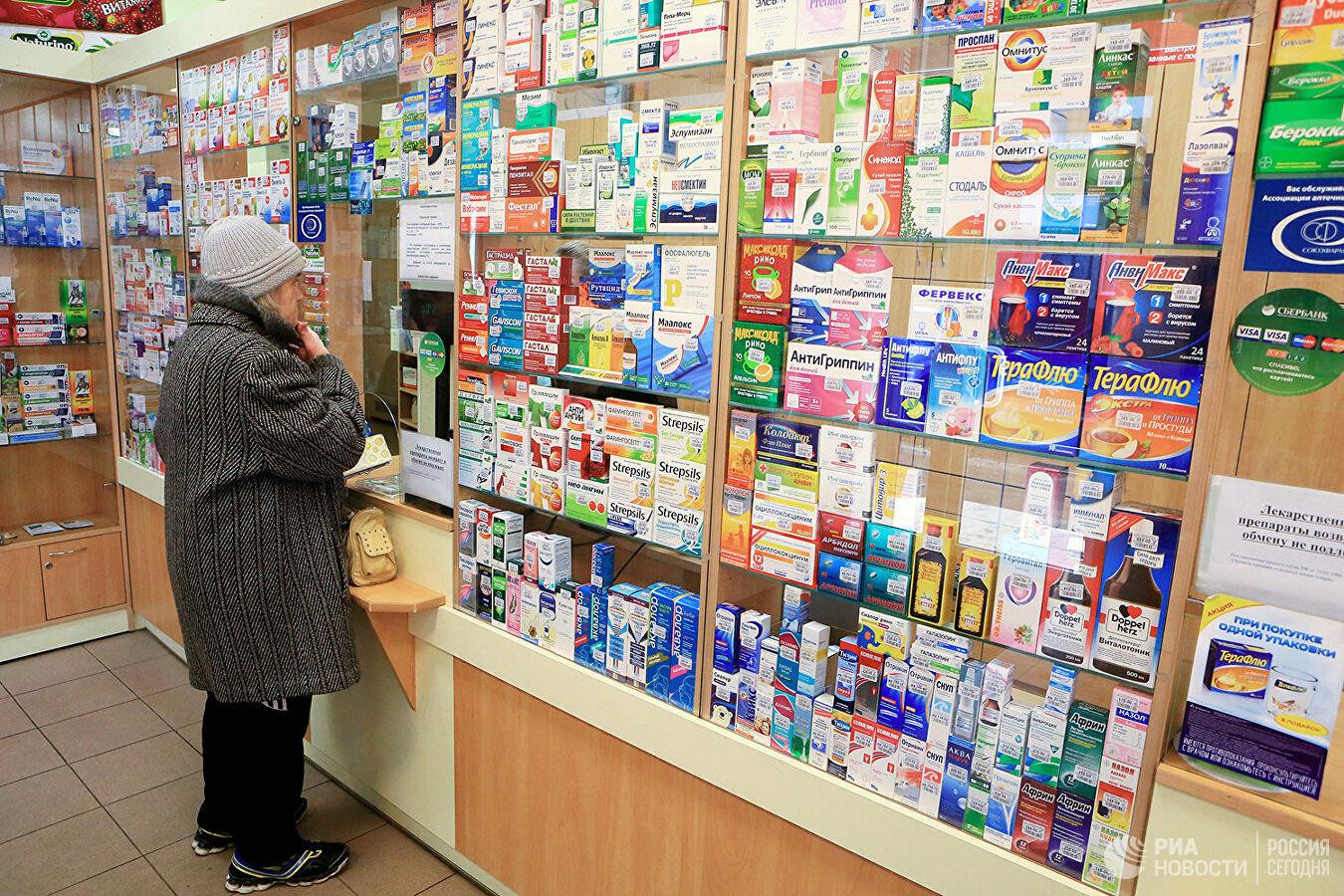 Россиян предупредили о дефиците лекарств