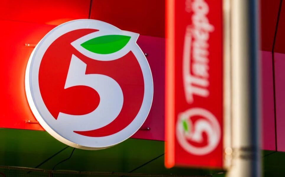 «Пятерочка» создаст медиаплатформу для рецептов и сравнения цен