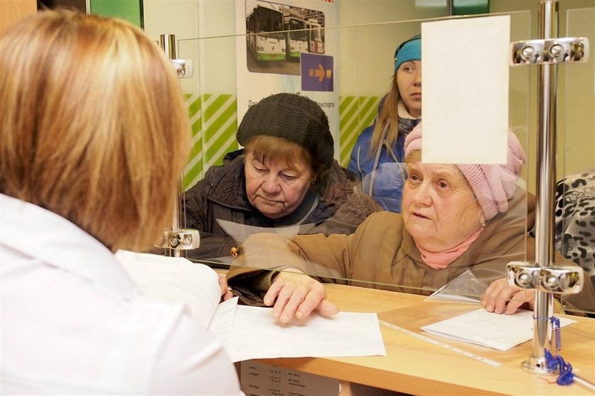 С 1 мая изменится начисление льгот и доплат для пенсионеров: как их получить?