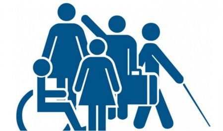 Надо ли оформлять инвалидность?