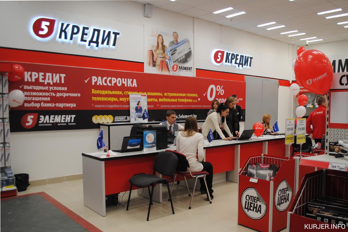 Достоинства и недостатки кредитов в магазинах