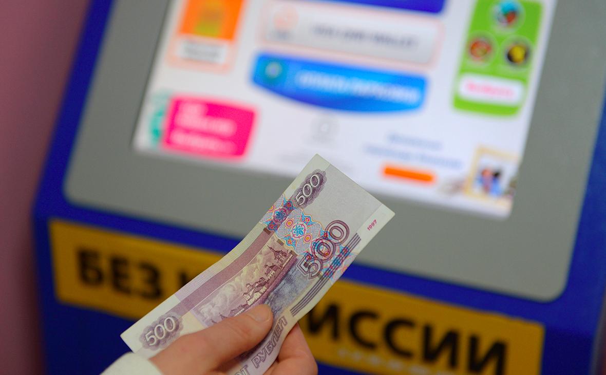 В России запретили пополнять анонимные электронные кошельки