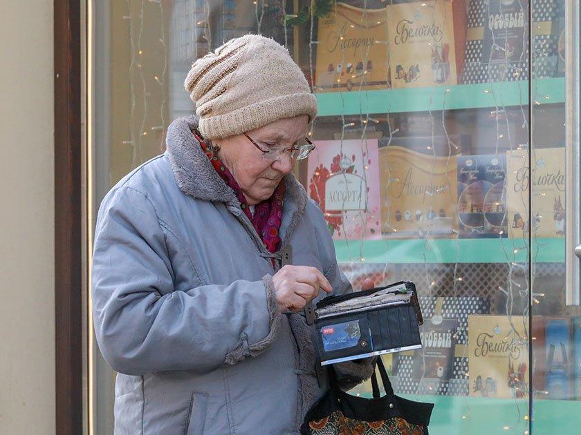 Российских пенсионеров освободят от налогов по вкладам