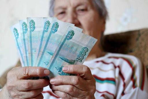 Пенсионеров России ждут изменения с 1 мая. Что важно знать
