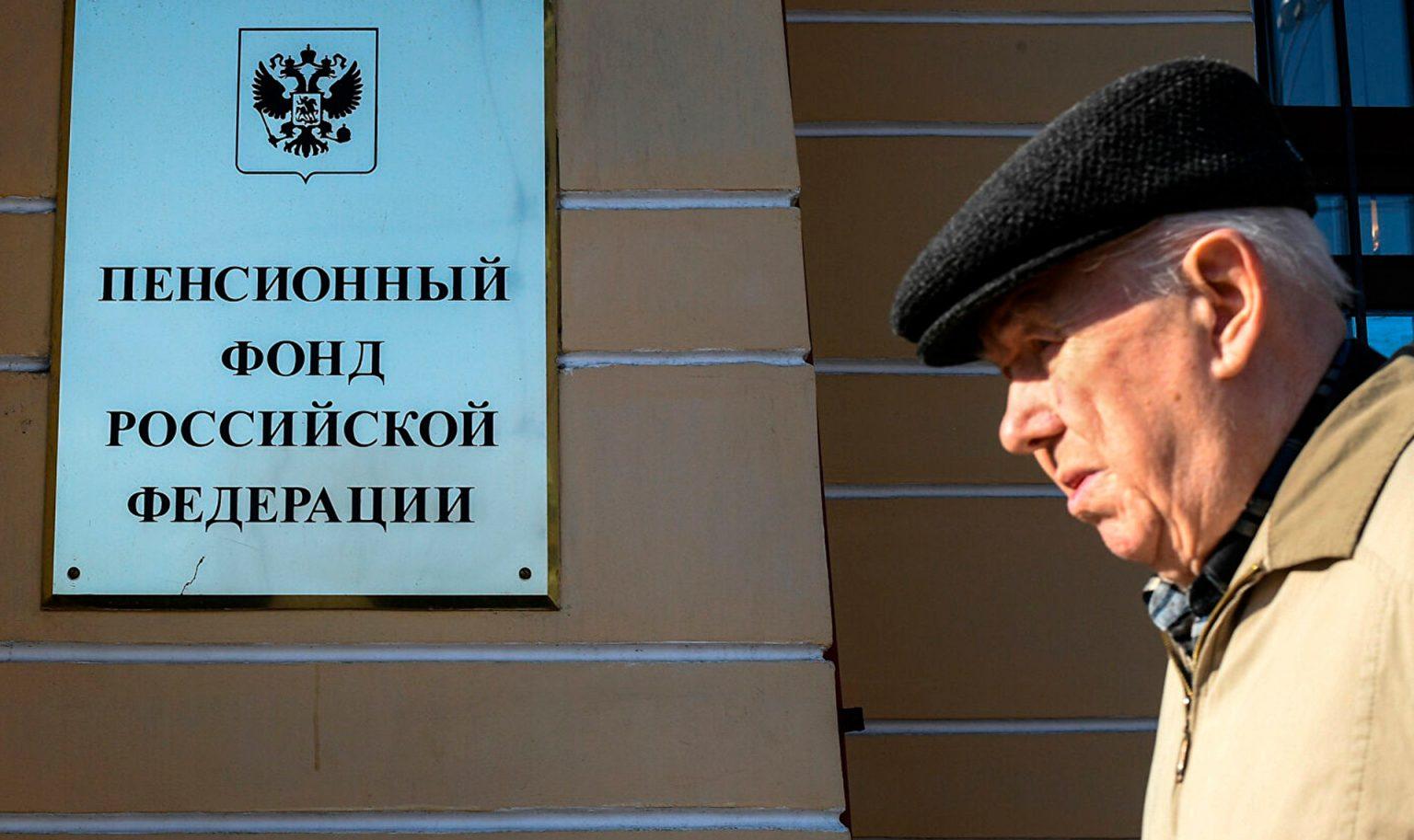 В России заявили, что пенсионный возраст может быть снижен