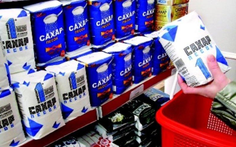 Берегитесь, потому что скоро цены на сахар уже никто не остановит!