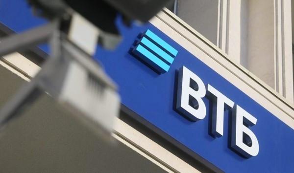 ВТБ повысил доходность по накопительному счету «Копилка»