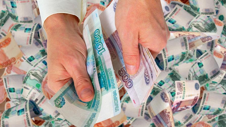 Россиянам напомнили о выплате 4 030 рублей