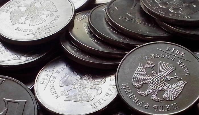 Россиян ждут новые цветные монеты номиналом 25 рублей: как они будут выглядеть