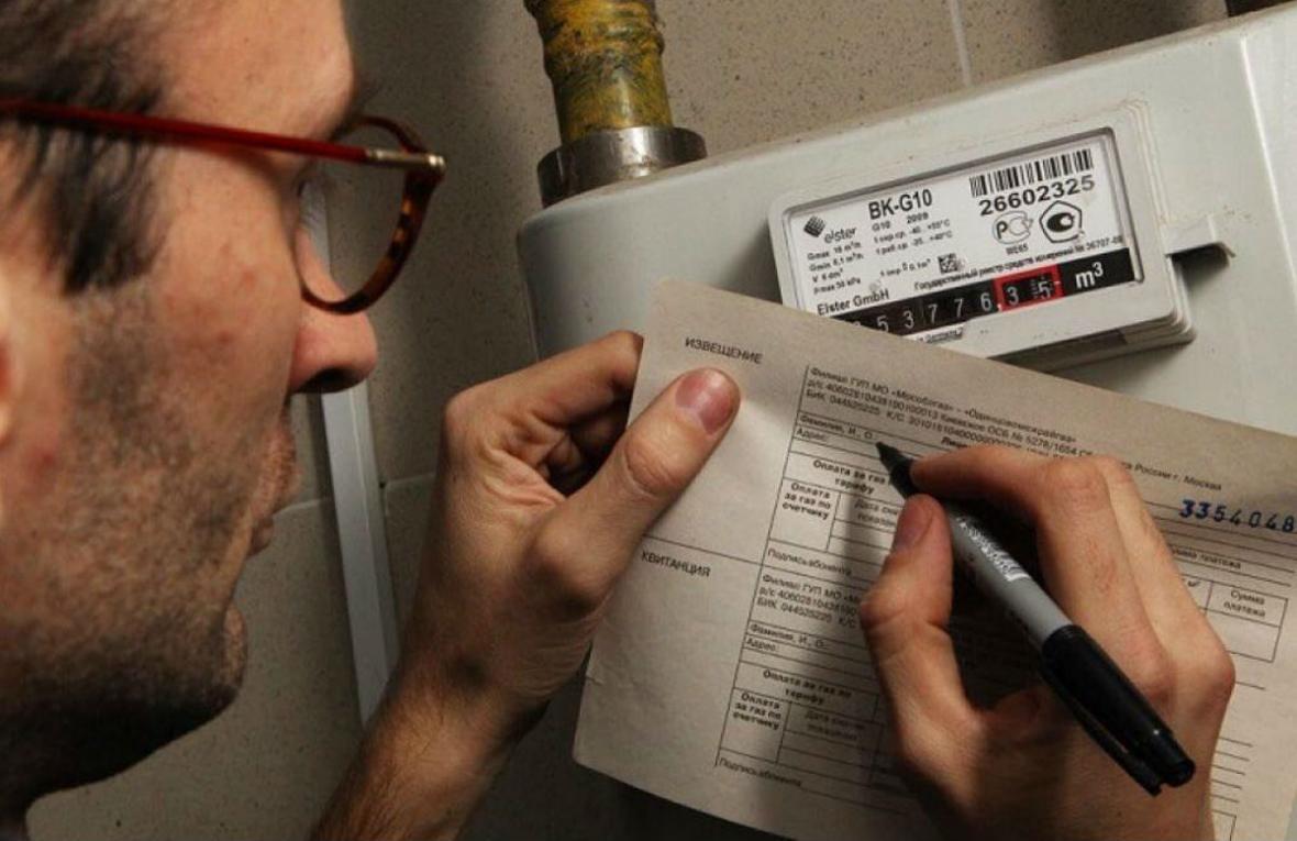 Эксперт рассказал о новых штрафах для владельцев жилья